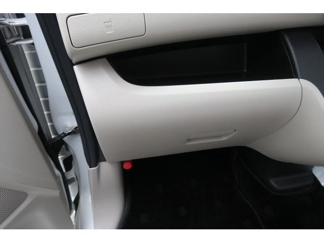 G e-アシスト 4WD(20枚目)