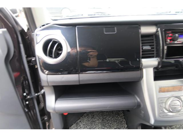 G アイドリングストップ シートヒーター ブレーキサポート オートエアコン スマートキー CD 記録簿(22枚目)