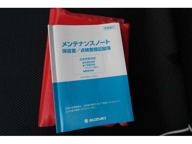 G アイドリングストップ シートヒーター ブレーキサポート オートエアコン スマートキー CD 記録簿(24枚目)