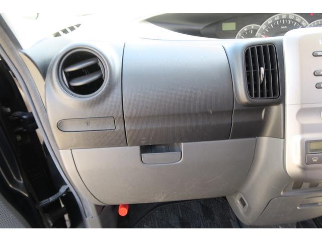 カスタムXリミテッド 左側電動スライドドア オートエアコン スマートキー 純正14AW CD(21枚目)