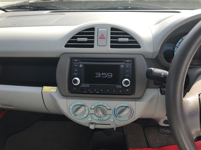 ECO-L キーレス バックモニター CDデッキ ABS(20枚目)