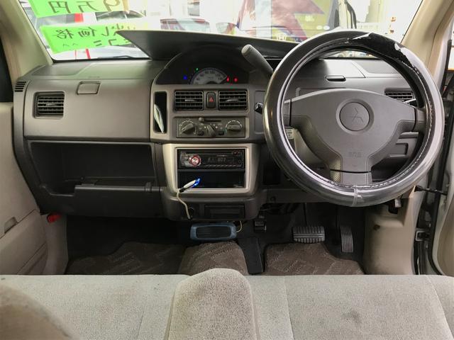 三菱 eKワゴン MIIエアロ 社外マフラー キーレス ETC CDオーディオ