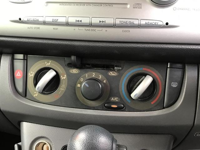 カスタムRスペシャル 保証付 キーレス 純正CDオーディオ ベンチシート 運転席エアバッグ 助手席エアバッグ インパネCVT エアコン パワステ パワーウィンドウ(17枚目)