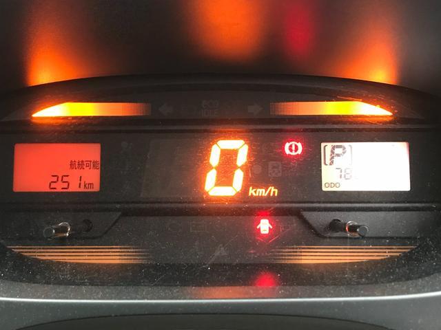L SA 保証付 衝突被害軽減ブレーキ メモリーナビ ワンセグTV バックカメラ ETC CD再生 USB接続 アイドリングストップ キーレス インパネCVT 電動格納ミラー 盗難防止システム(19枚目)