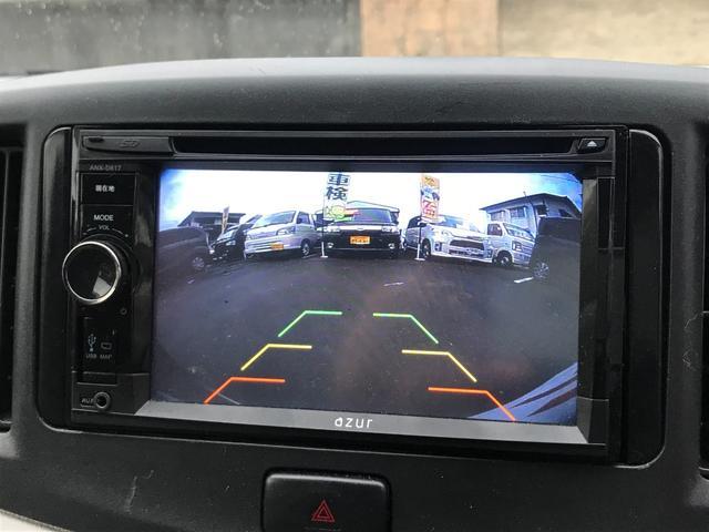 L SA 保証付 衝突被害軽減ブレーキ メモリーナビ ワンセグTV バックカメラ ETC CD再生 USB接続 アイドリングストップ キーレス インパネCVT 電動格納ミラー 盗難防止システム(22枚目)