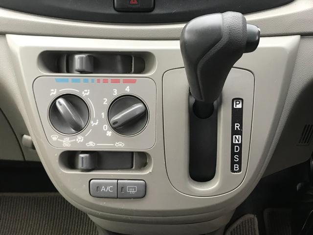 L SA 保証付 衝突被害軽減ブレーキ メモリーナビ ワンセグTV バックカメラ ETC CD再生 USB接続 アイドリングストップ キーレス インパネCVT 電動格納ミラー 盗難防止システム(23枚目)