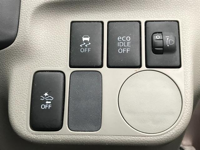 L SA 保証付 衝突被害軽減ブレーキ メモリーナビ ワンセグTV バックカメラ ETC CD再生 USB接続 アイドリングストップ キーレス インパネCVT 電動格納ミラー 盗難防止システム(25枚目)