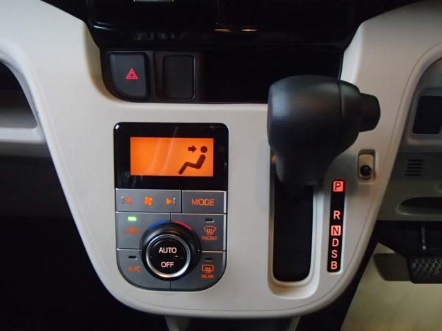 XリミテッドII SAIII 届出済未使用車 LEDライト(14枚目)