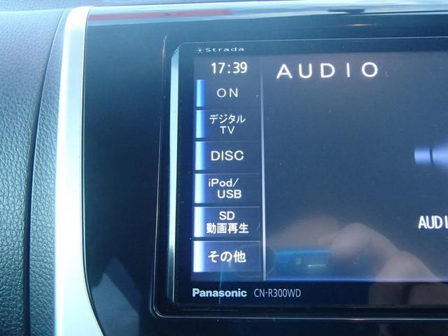 M メモリーナビ フルセグTV キーレス DVD・CD(19枚目)