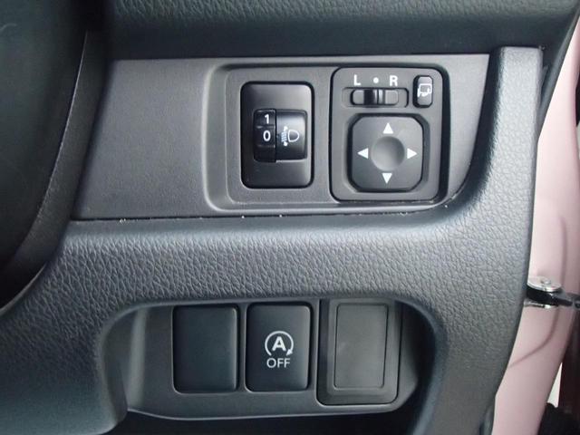 「三菱」「eKワゴン」「コンパクトカー」「大分県」の中古車21