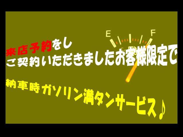 FX CDオーディオ キーレス ベンチシート 電動格納ミラー(2枚目)