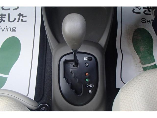 「トヨタ」「ヴィッツ」「コンパクトカー」「大分県」の中古車25