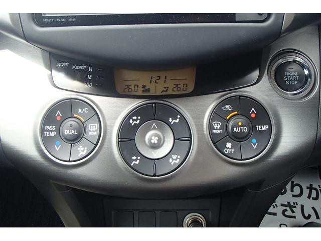 「トヨタ」「ヴァンガード」「SUV・クロカン」「大分県」の中古車25