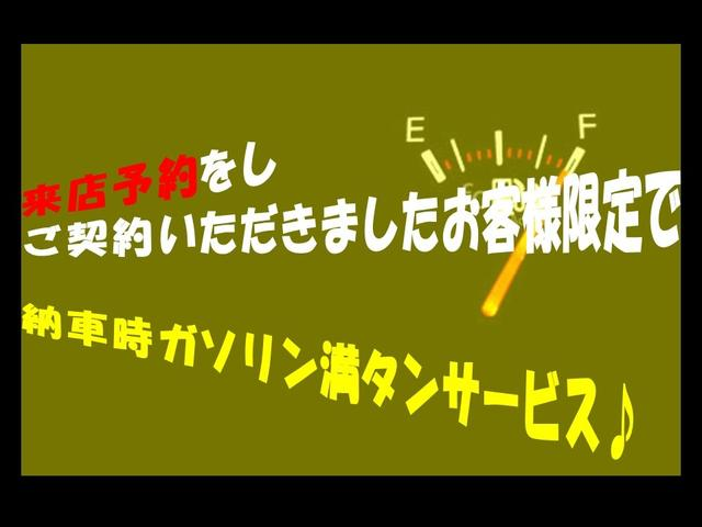 LX 26人乗り マニュアル車 電動ドア(2枚目)