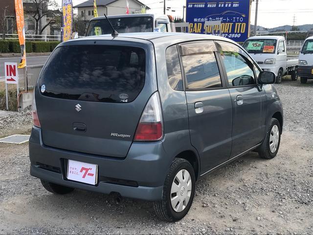 「スズキ」「MRワゴン」「コンパクトカー」「大分県」の中古車3