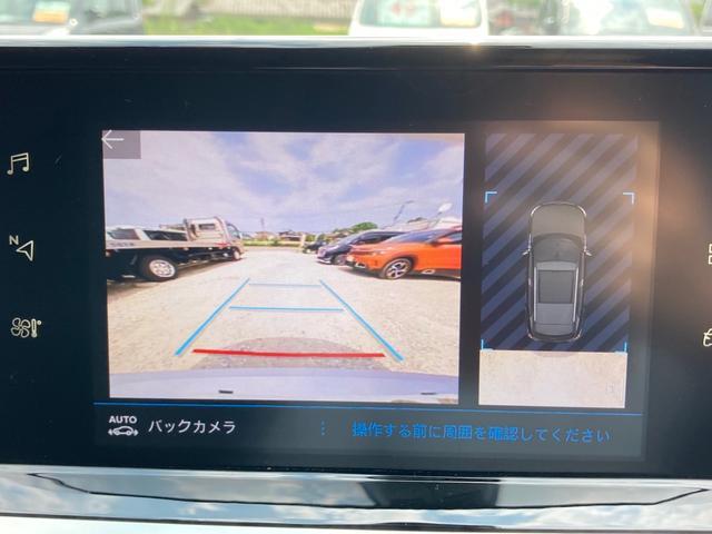 GTライン フル装備  純正ナビ  TVキット 前後ドラレコ  サンルーフ バックカメラ AW ETC 衝突被害軽減システム クルコン スマートキー  3008純正ホーン(10枚目)