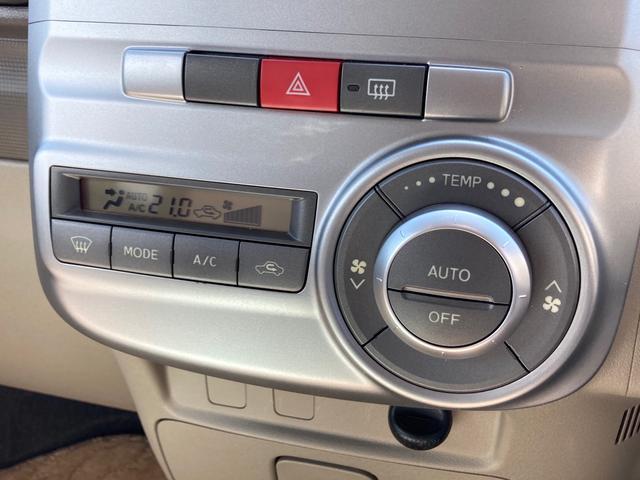 Xリミテッド CVT AC 電動スライドドア スマートキー(10枚目)