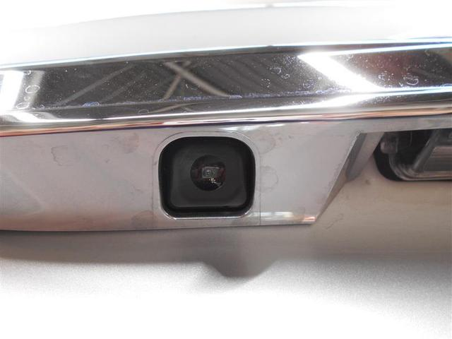 1.5G フルセグ メモリーナビ DVD再生 バックカメラ 衝突被害軽減システム LEDヘッドランプ 記録簿 アイドリングストップ(15枚目)