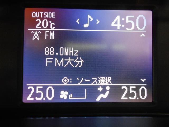 Si フルセグ DVD再生 後席モニター バックカメラ 衝突被害軽減システム ETC 両側電動スライド LEDヘッドランプ ウオークスルー 乗車定員7人 3列シート ワンオーナー フルエアロ 記録簿(6枚目)