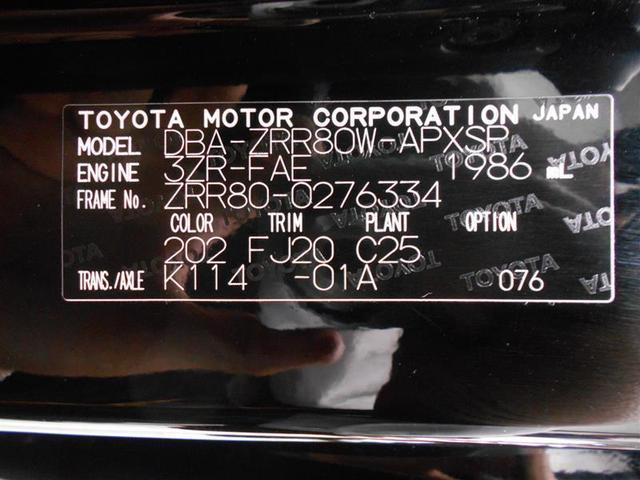 Si フルセグ DVD再生 後席モニター バックカメラ 衝突被害軽減システム ETC 両側電動スライド LEDヘッドランプ ウオークスルー 乗車定員7人 3列シート ワンオーナー フルエアロ 記録簿(20枚目)