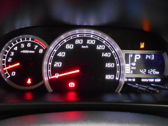 モーダ Gパッケージ ワンセグ メモリーナビ バックカメラ 衝突被害軽減システム LEDヘッドランプ ワンオーナー 記録簿 アイドリングストップ(5枚目)