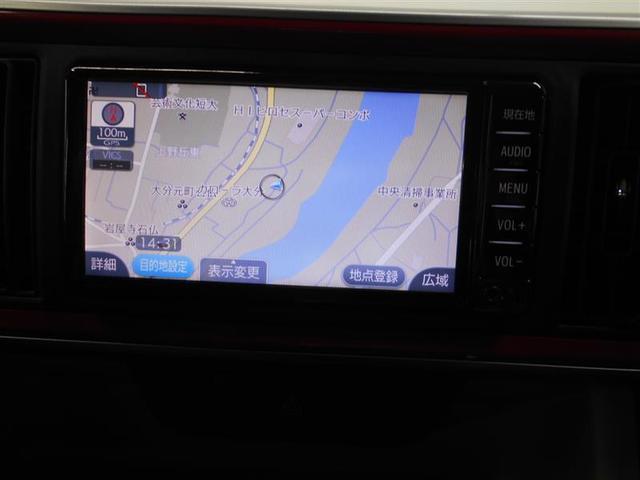 モーダ Gパッケージ ワンセグ メモリーナビ バックカメラ 衝突被害軽減システム LEDヘッドランプ ワンオーナー 記録簿 アイドリングストップ(6枚目)