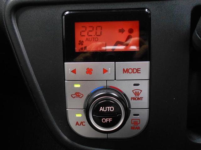 モーダ Gパッケージ ワンセグ メモリーナビ バックカメラ 衝突被害軽減システム LEDヘッドランプ ワンオーナー 記録簿 アイドリングストップ(7枚目)