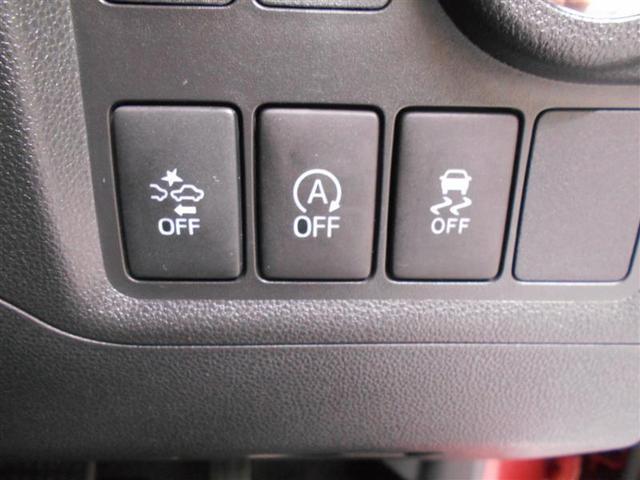 モーダ Gパッケージ ワンセグ メモリーナビ バックカメラ 衝突被害軽減システム LEDヘッドランプ ワンオーナー 記録簿 アイドリングストップ(11枚目)