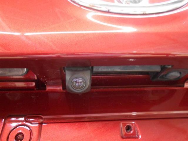 モーダ Gパッケージ ワンセグ メモリーナビ バックカメラ 衝突被害軽減システム LEDヘッドランプ ワンオーナー 記録簿 アイドリングストップ(16枚目)