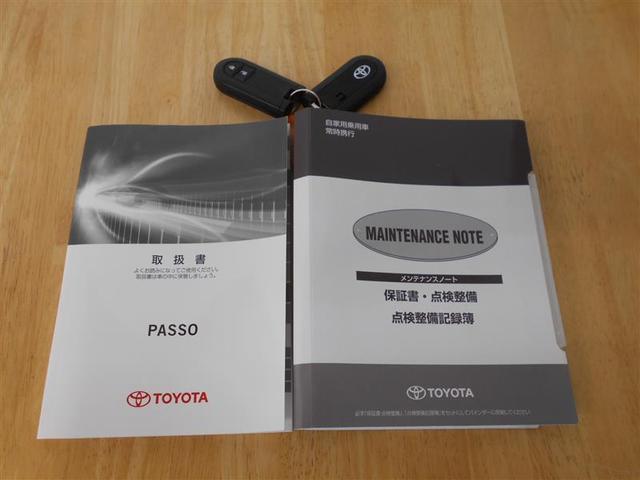 モーダ Gパッケージ ワンセグ メモリーナビ バックカメラ 衝突被害軽減システム LEDヘッドランプ ワンオーナー 記録簿 アイドリングストップ(19枚目)