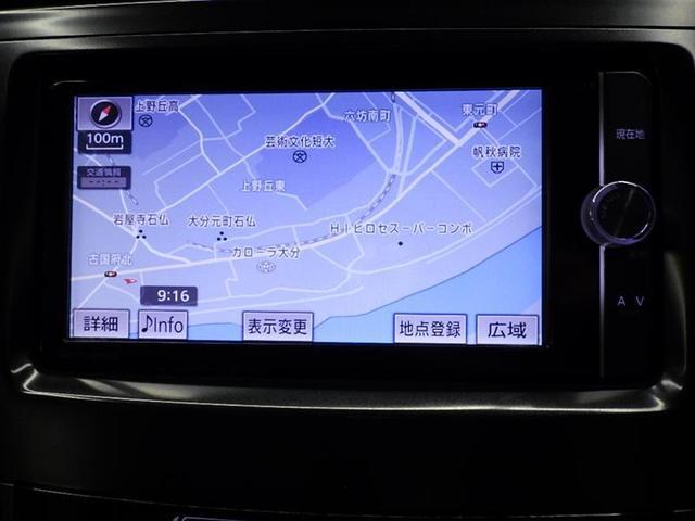 G フルセグ メモリーナビ DVD再生 バックカメラ ETC LEDヘッドランプ 乗車定員7人 3列シート 記録簿(6枚目)