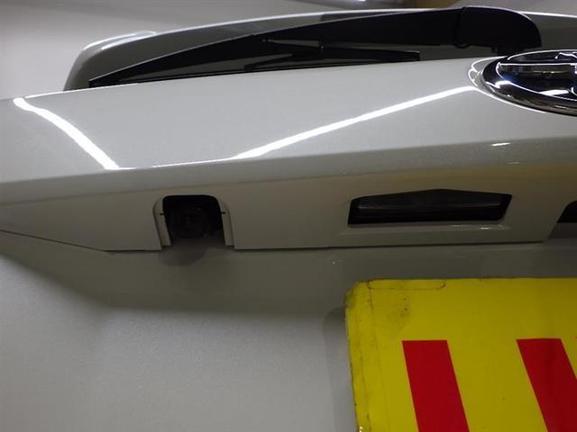 G フルセグ メモリーナビ DVD再生 バックカメラ ETC LEDヘッドランプ 乗車定員7人 3列シート 記録簿(17枚目)