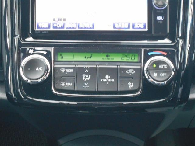 「トヨタ」「カローラフィールダー」「ステーションワゴン」「大分県」の中古車7