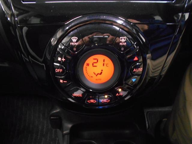 e-パワー X フルセグ メモリーナビ バックカメラ 衝突被害軽減システム ETC LEDヘッドランプ 記録簿(7枚目)