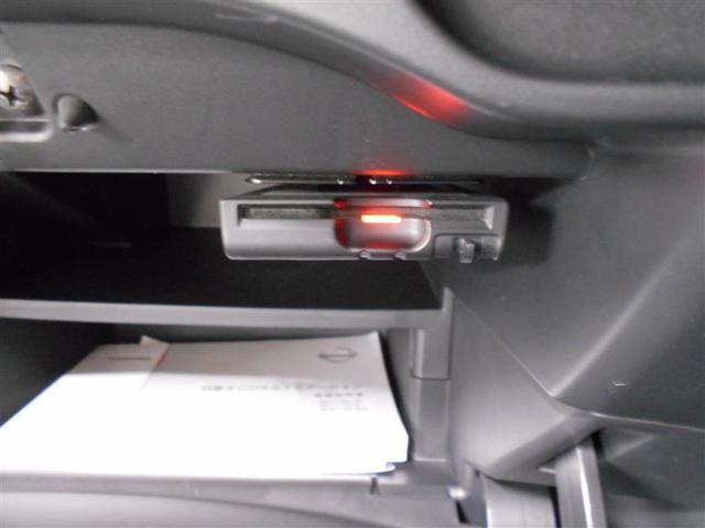 e-パワー X フルセグ メモリーナビ バックカメラ 衝突被害軽減システム ETC LEDヘッドランプ 記録簿(12枚目)