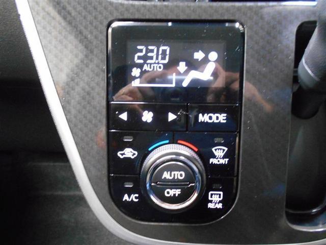 カスタム XリミテッドII SAIII 衝突被害軽減システム LEDヘッドランプ フルエアロ 記録簿 アイドリングストップ(6枚目)