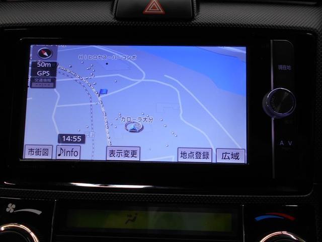 1.5G フルセグ メモリーナビ DVD再生 バックカメラ ETC ドラレコ HIDヘッドライト ワンオーナー(6枚目)
