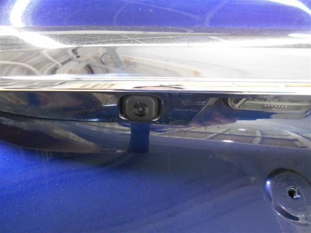 1.5G フルセグ メモリーナビ DVD再生 バックカメラ ETC ドラレコ HIDヘッドライト ワンオーナー(16枚目)