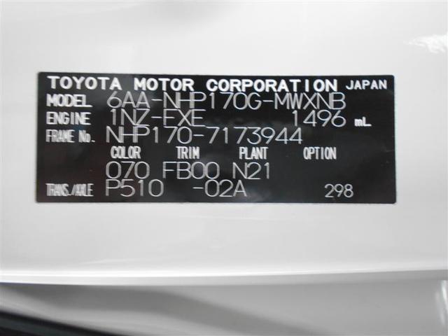 ハイブリッドX 衝突被害軽減システム 電動スライドドア ウオークスルー 乗車定員7人 3列シート ワンオーナー 記録簿(20枚目)