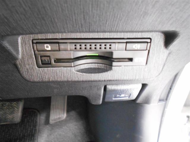 Sツーリングセレクション フルセグ メモリーナビ DVD再生 バックカメラ ETC LEDヘッドランプ 記録簿(12枚目)