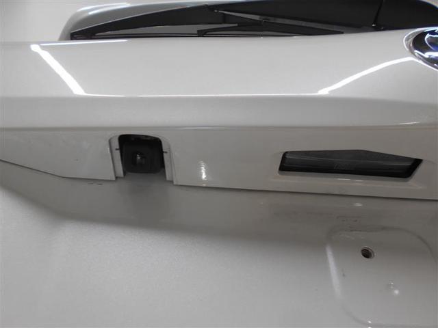 Sツーリングセレクション フルセグ メモリーナビ DVD再生 バックカメラ ETC LEDヘッドランプ 記録簿(17枚目)
