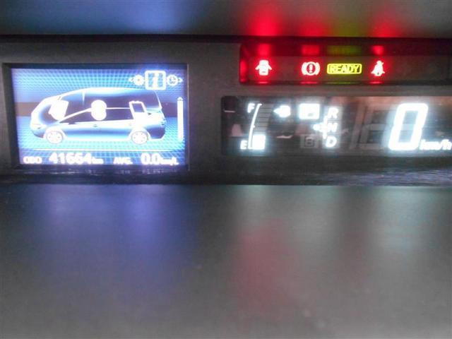 S フルセグ メモリーナビ DVD再生 後席モニター バックカメラ ETC 乗車定員7人 3列シート フルエアロ 記録簿(5枚目)