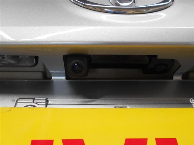 X LパッケージS ワンセグ メモリーナビ バックカメラ 衝突被害軽減システム ドラレコ ワンオーナー 記録簿 アイドリングストップ(16枚目)