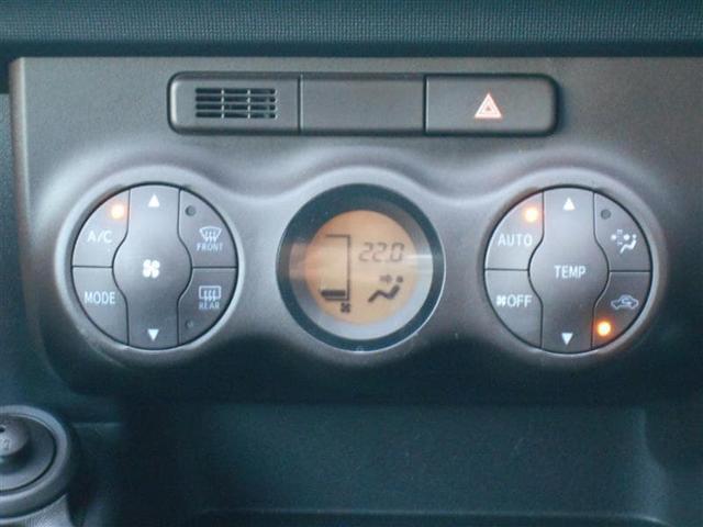 「トヨタ」「パッソ」「コンパクトカー」「大分県」の中古車7