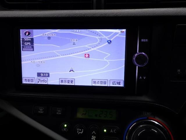 S フルセグ メモリーナビ DVD再生 バックカメラ ETC ワンオーナー 記録簿(6枚目)