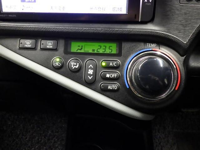 S フルセグ メモリーナビ DVD再生 バックカメラ ETC ワンオーナー 記録簿(7枚目)