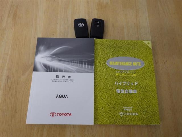S フルセグ メモリーナビ DVD再生 バックカメラ ETC ワンオーナー 記録簿(19枚目)