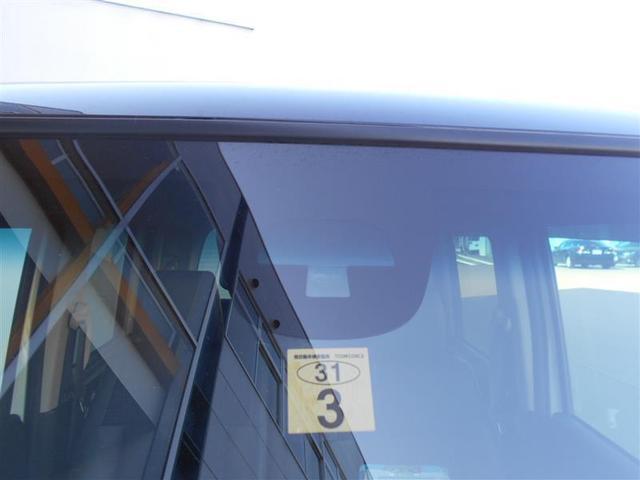 G・ターボLパッケージ 両側電動スライド フルセグナビ(16枚目)