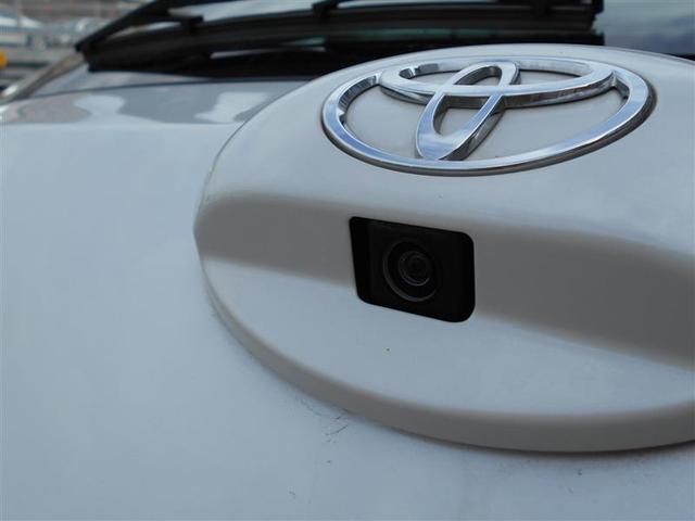 「トヨタ」「パッソ」「コンパクトカー」「大分県」の中古車10