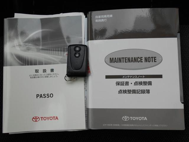 「トヨタ」「パッソ」「コンパクトカー」「大分県」の中古車19
